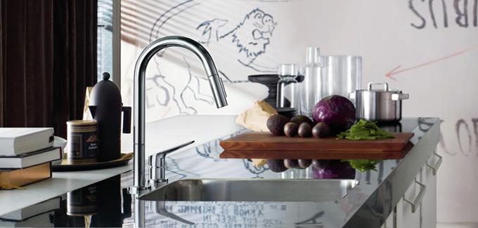 Robinetterie axor citterio par hansgrohe red dot design - Robinetterie hansgrohe salle de bain ...