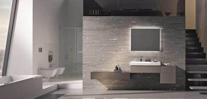 La salle de bains minimaliste d co salle de bains for Salle de bain minimaliste