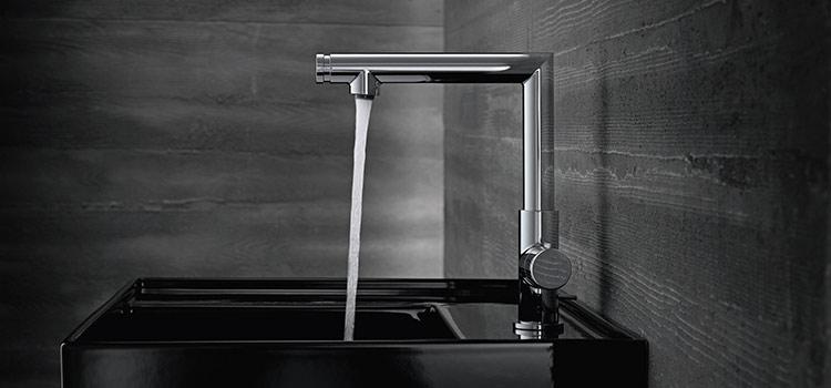 mitigeur design vasque noire